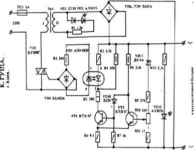 автоматическое зарядное устройство ...