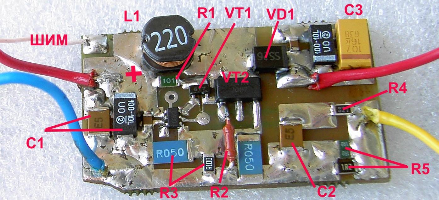 Драйвер для светодиодов своими руками: простые схемы с описанием.